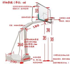 移动式篮球架安装步骤